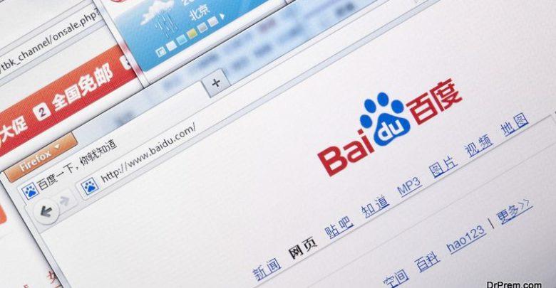 Baidu search