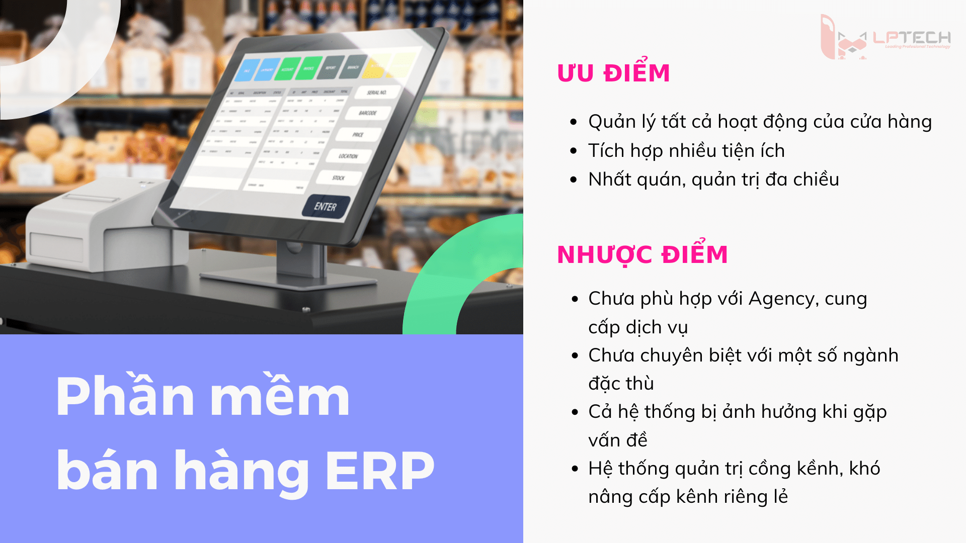 Ưu và nhược điểm của phần mềm bán hàng ERP